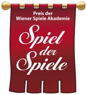 オーストリアゲーム賞