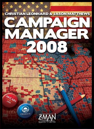 キャンペーンマネージャー2008