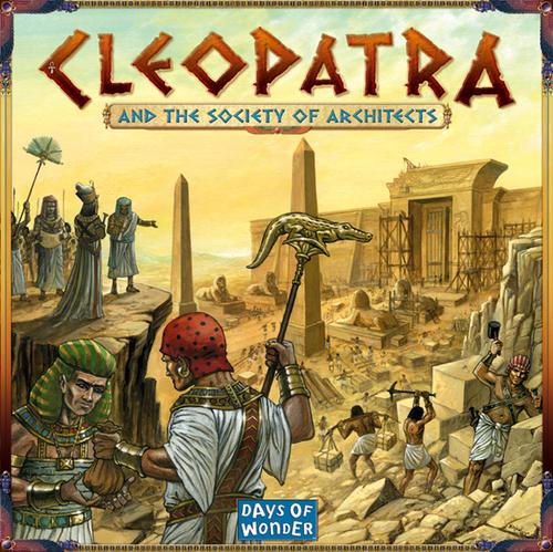 クレオパトラと建築士