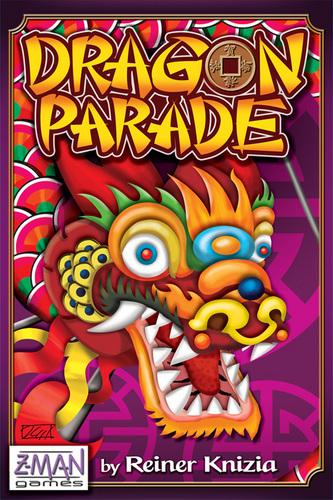 ドラゴンパレード