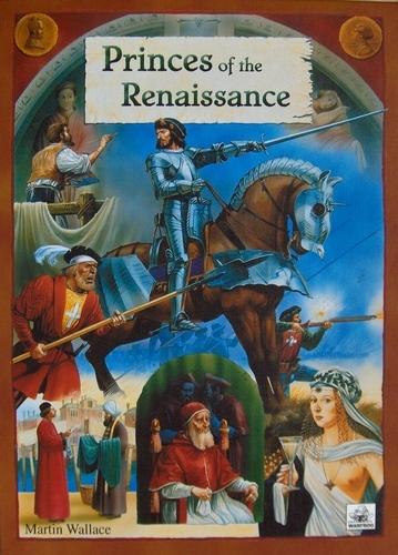 ルネッサンスの王子