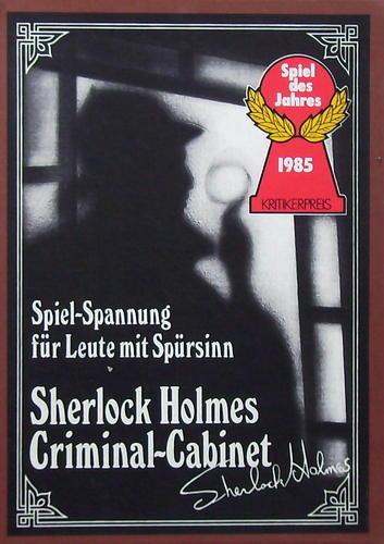 シャーロックホームズ10の怪事件
