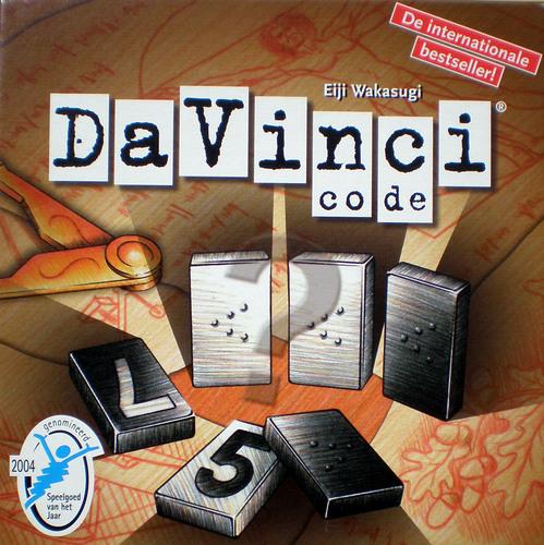 ダヴィンチ・コード