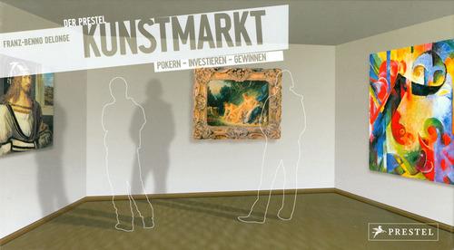 プレステル美術市場