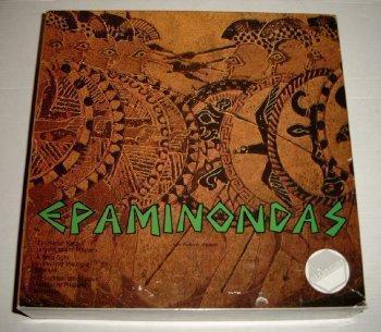 エパミノンダス