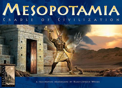 メソポタミア