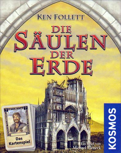 大聖堂カードゲーム